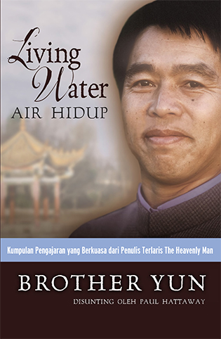 Living Water (Air Hidup)